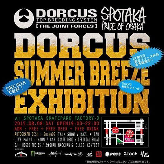 8月8日はスポパーにてDORCUS TBS  EXHIBITIONですよ!