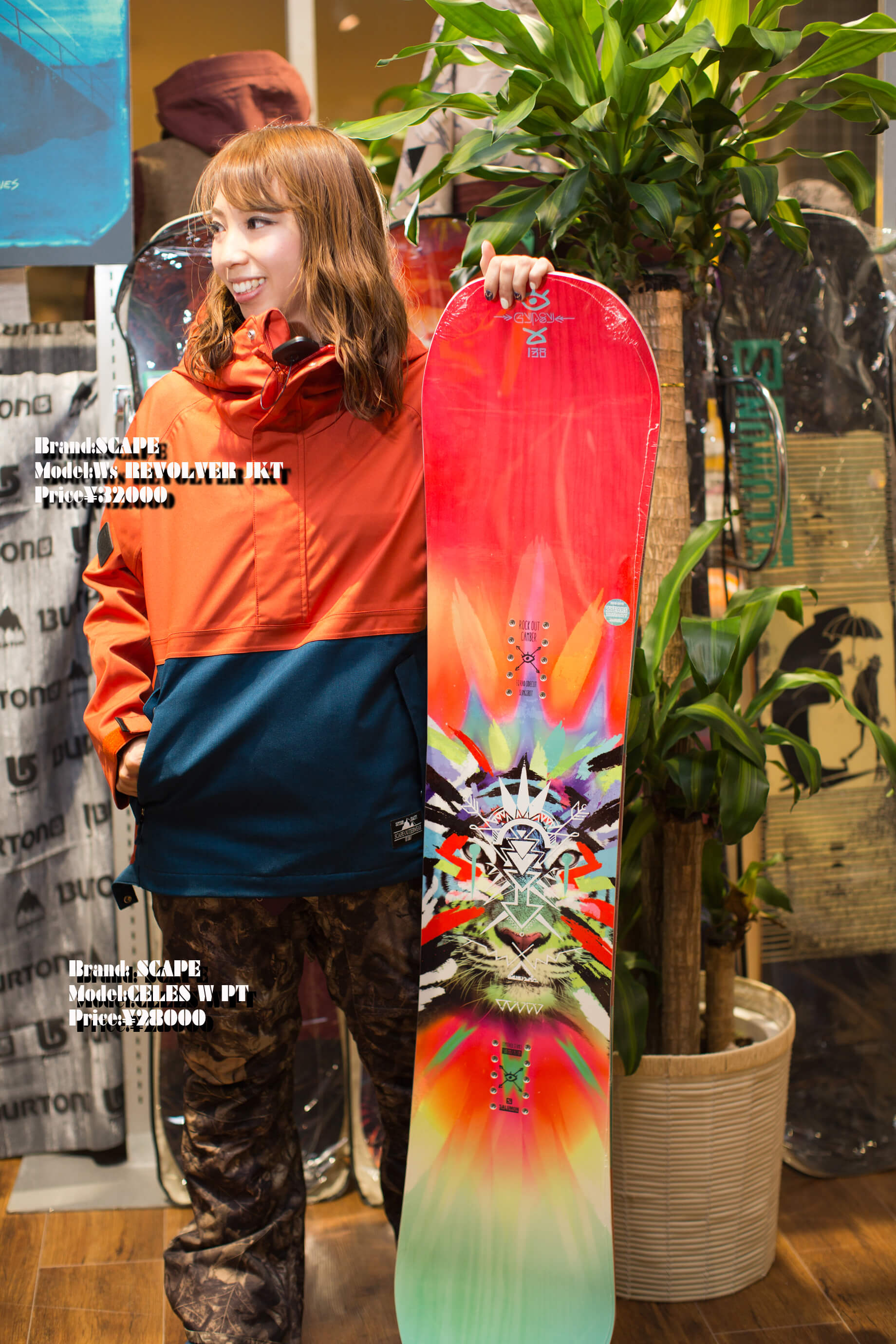 2015-2016 Snowboard Wear Collection VOL1