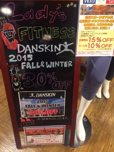 ladys Fitness DANSKIN FALL&WINTER 30%OFF SALE スタート!(^^)!