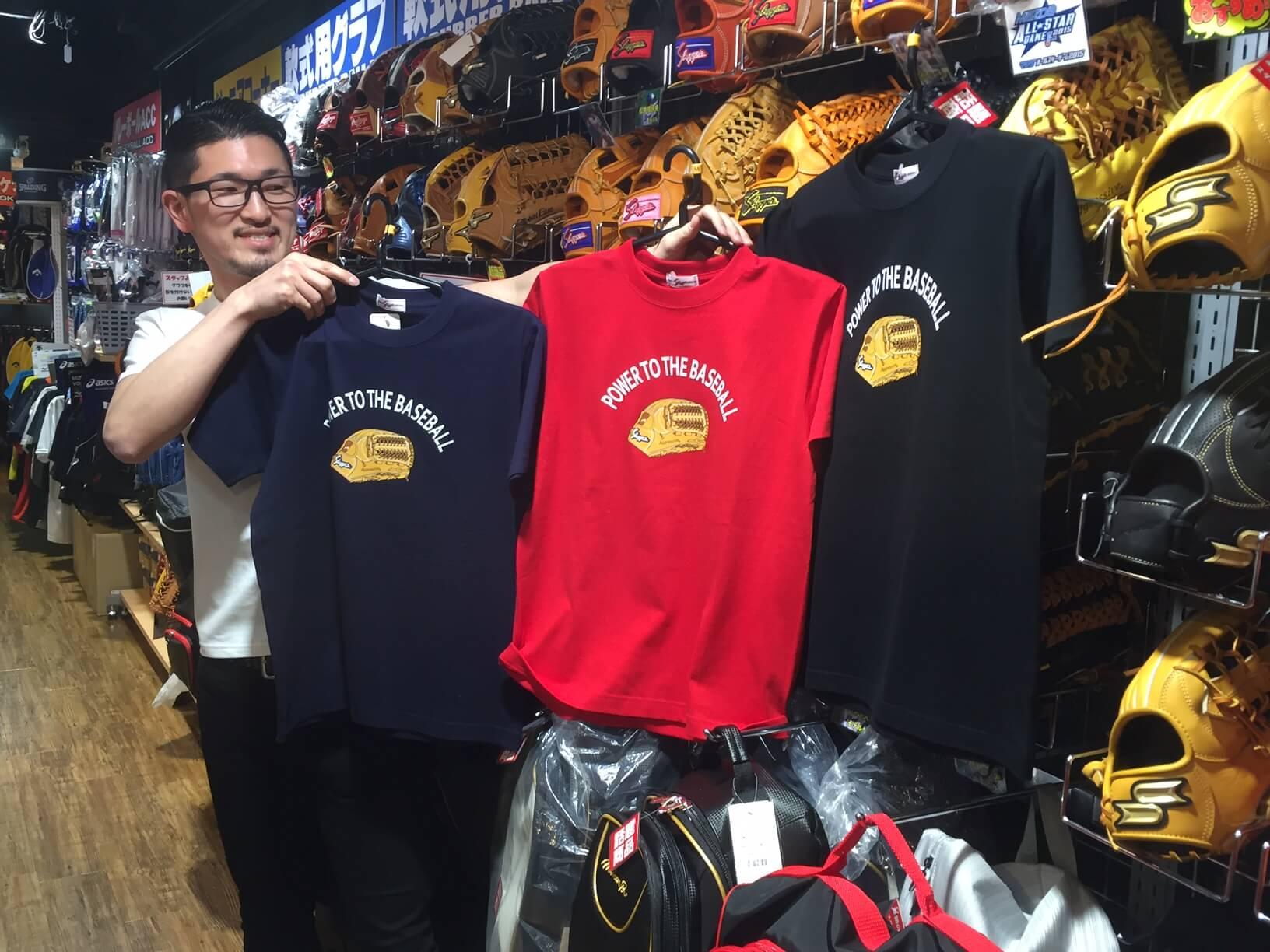 久保田スラッガーの完全受注生産80周年記念Tシャツが入荷!春夏に向けて新商品のサキドリ!