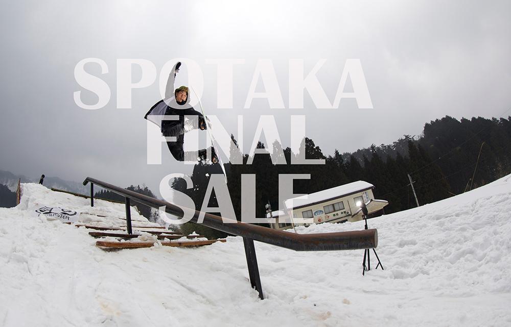 春スノーボーディングにオススメ商品が早くも最終価格!