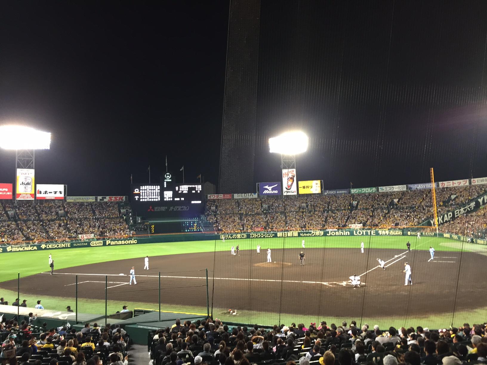 伝統の一戦!阪神VS巨人を観戦してきました!