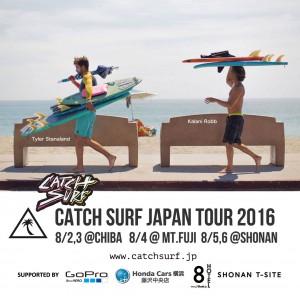 カリフォルニアで売り切れ続出のスポンジボード「CATCH SURF」遂に入荷