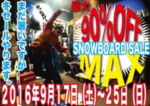 スノーボード用品最大90%OFF SUPER SALE開催決定