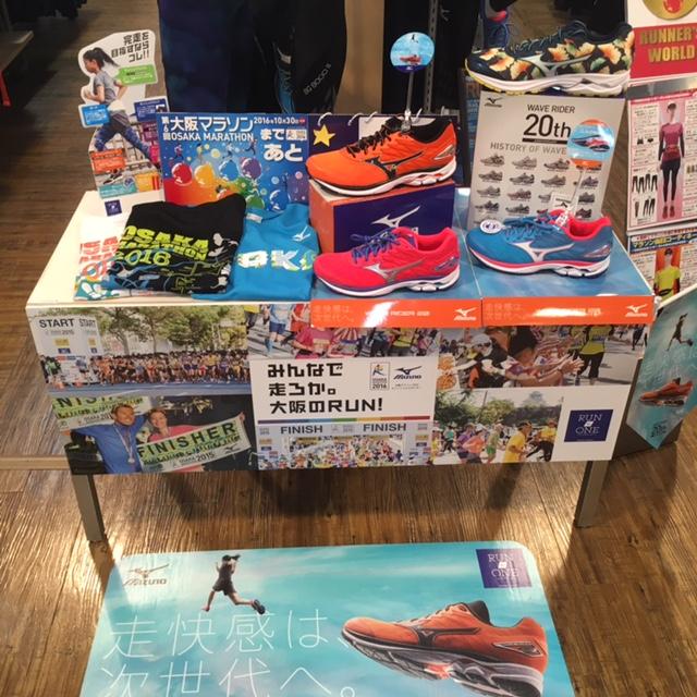 大阪マラソンまであと少し!!