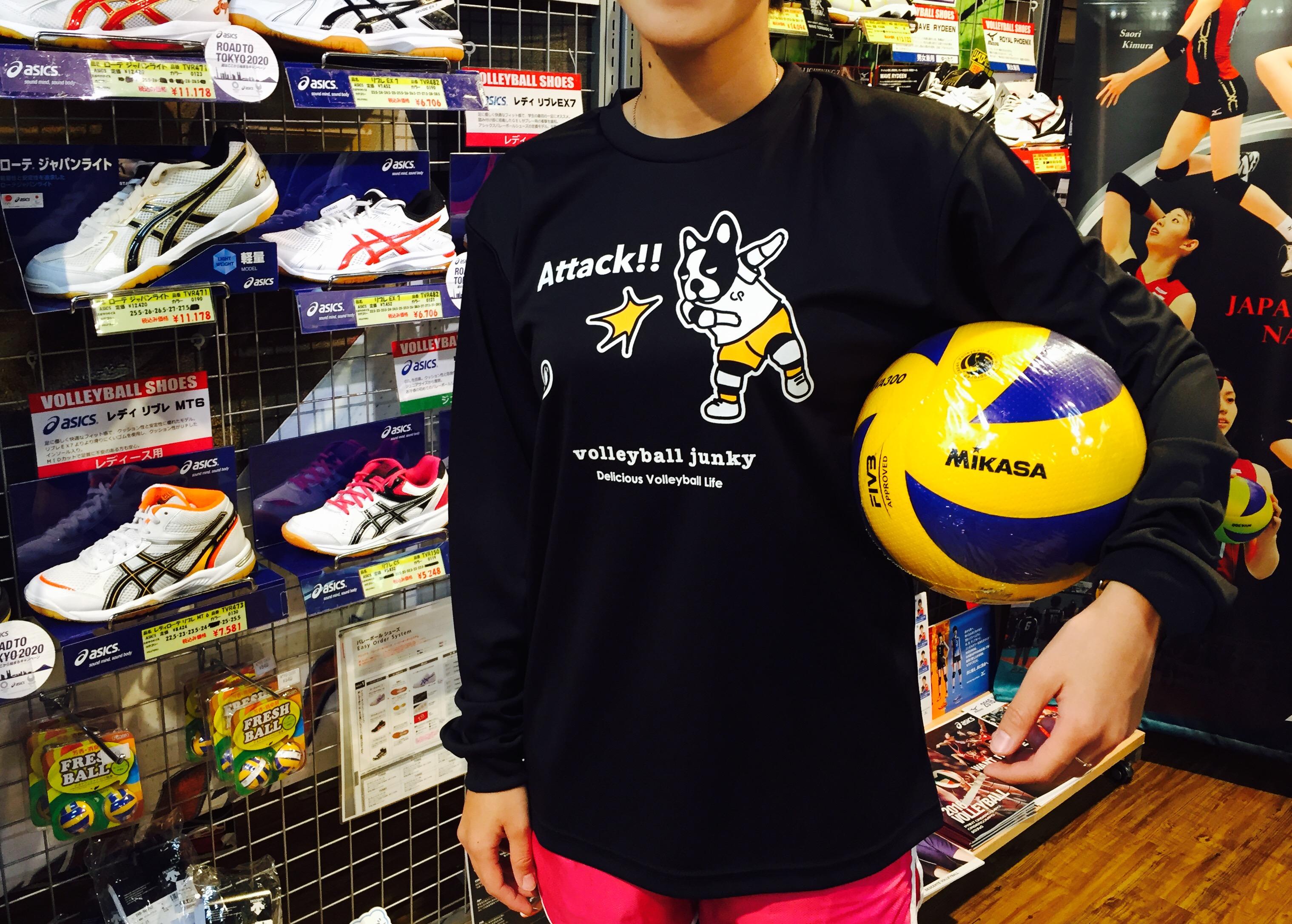 バレーボールウェアに新革命!バレーボールジャンキー!もしかして大阪、いやっ関西初上陸?!