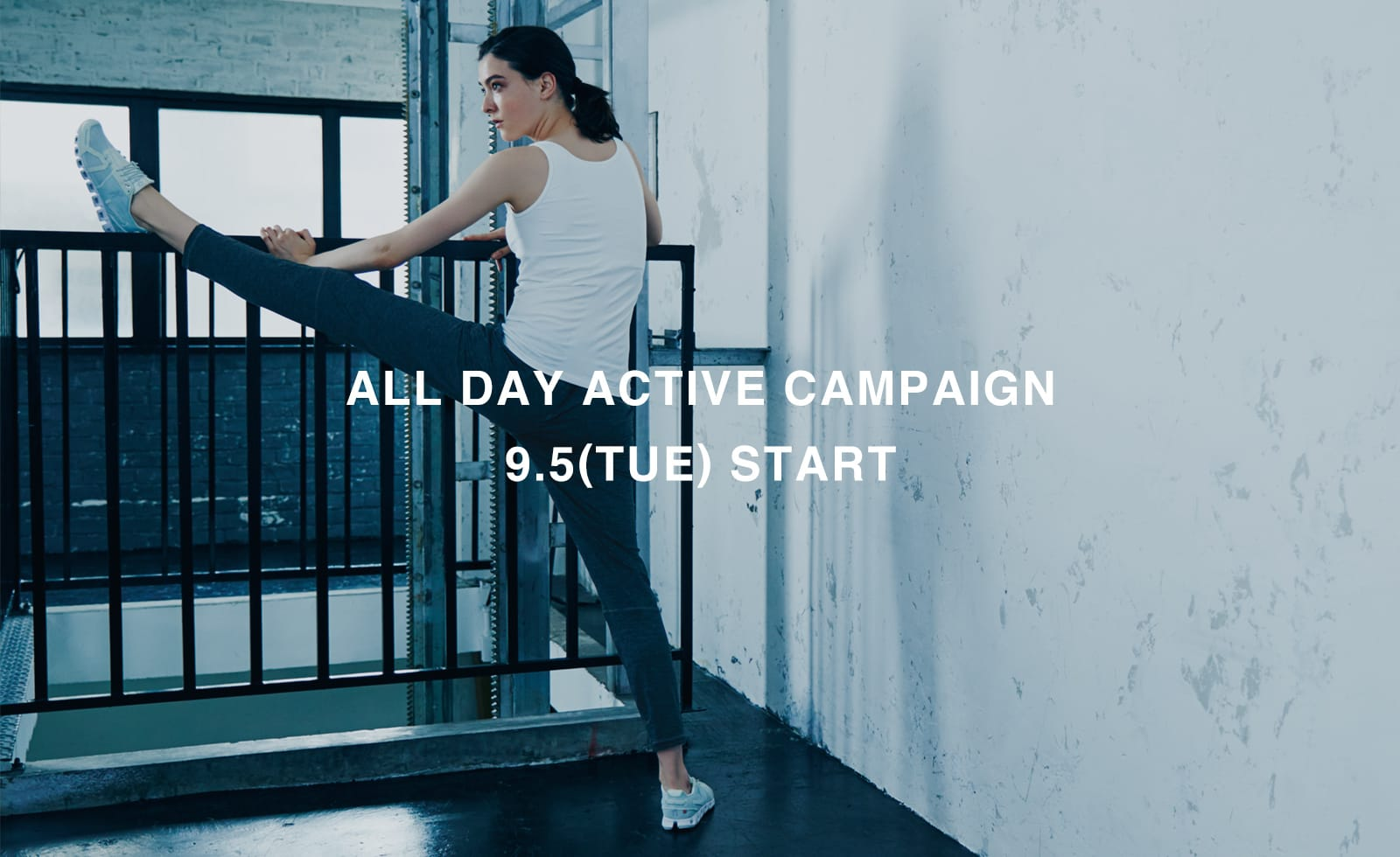 DANSKIN ALL DAY ACTIVE CAMPAIGN