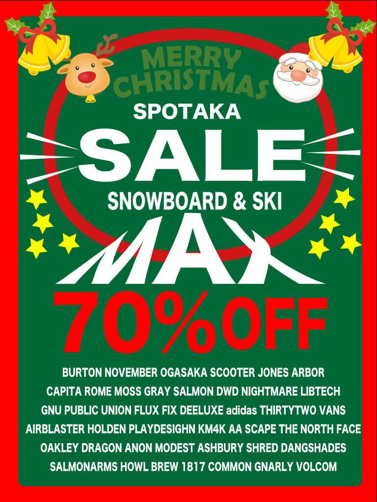 SNOWBOARD  X-mas SALEやります