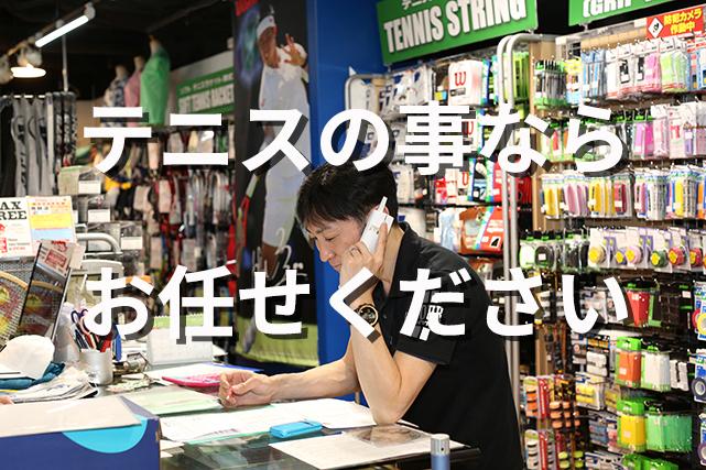 スポタカ ラケットスポーツセクション春のオススメ商品をご紹介!