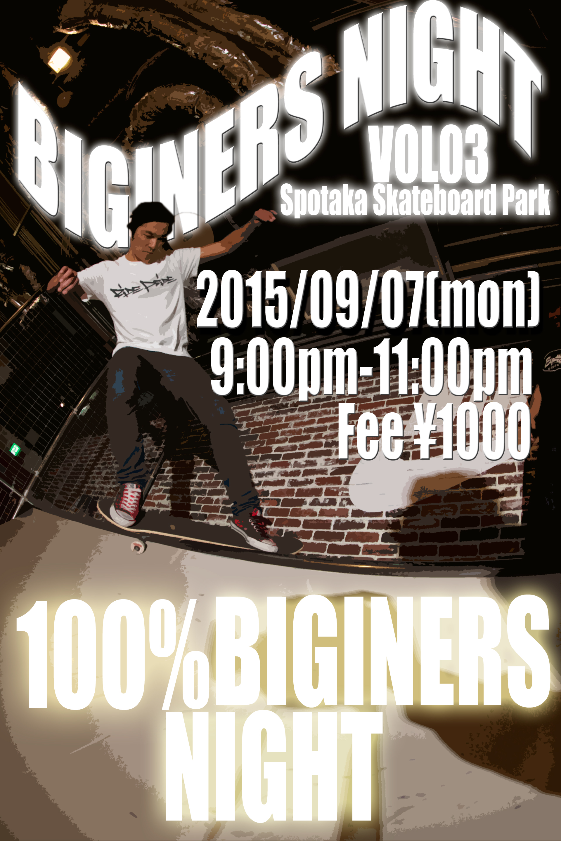 BIGINNERS NIGHT VOL3