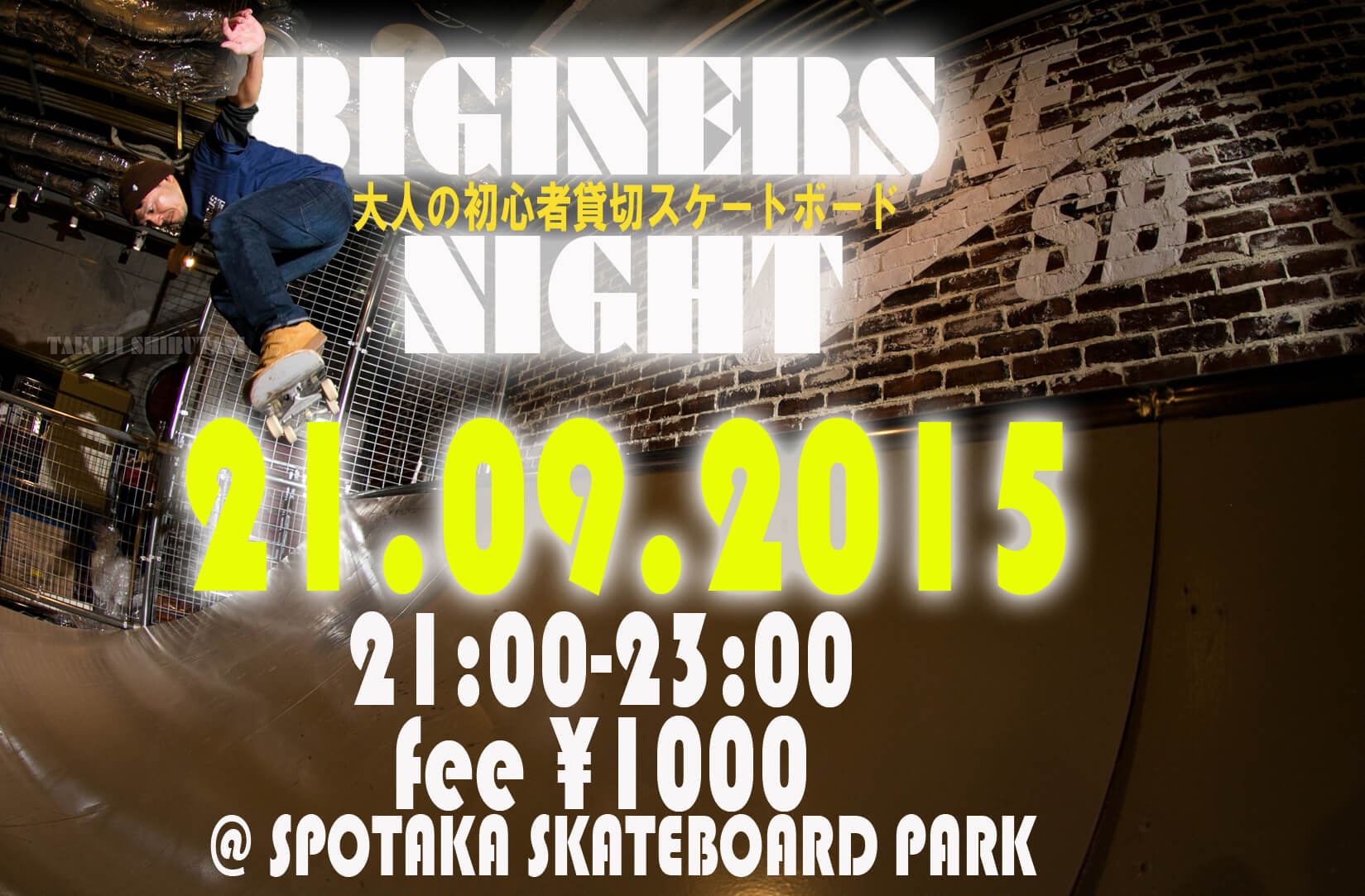 SKATEBOARD BIGINNERS NIGHT!