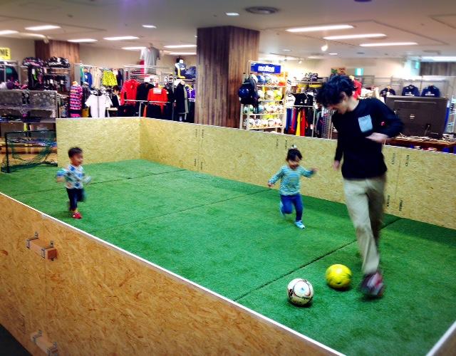 Spotaka Footboll Park オープン!!
