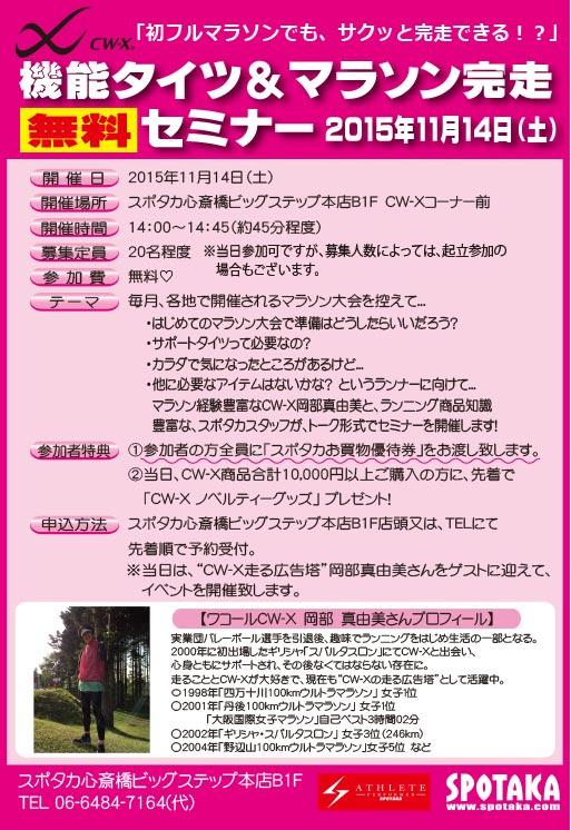 11月14日(土)イベントのお知らせ☆★