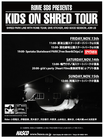 ROME SDS Presents KIDS ON SHRED TOUR