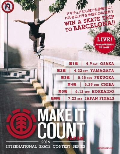 SPOTAKA presents ELEMENT MAKE IT COUNT 2016