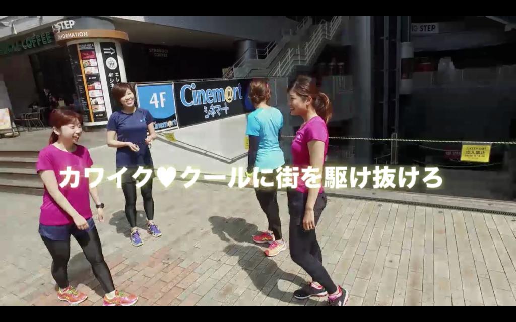 40歳おっさんが無知のまま100kmジョギングを始めました。 VOL2 スポタカ女子スタッフとジョギング