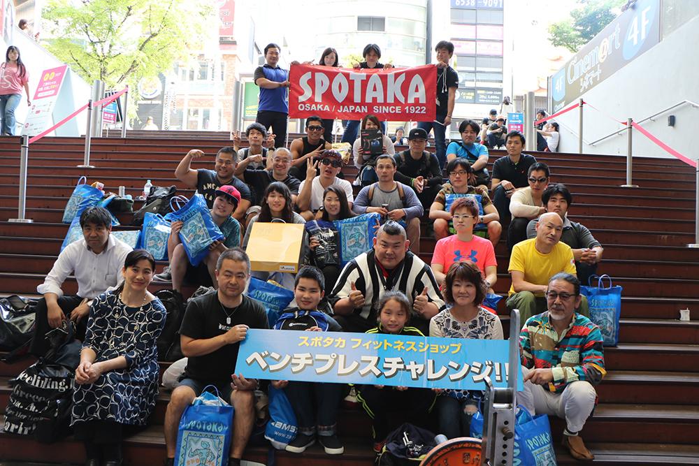 第2回 スポタカ ベンチプレスチャレンジ開催致しました!!