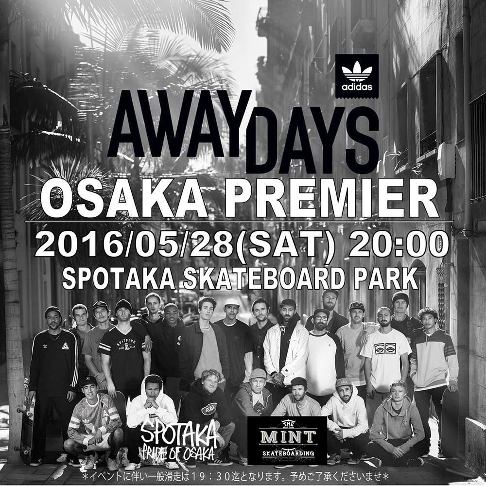 """AWAY DAYS""大阪試写会が5月28日(土)にスポパーで決定しました!"