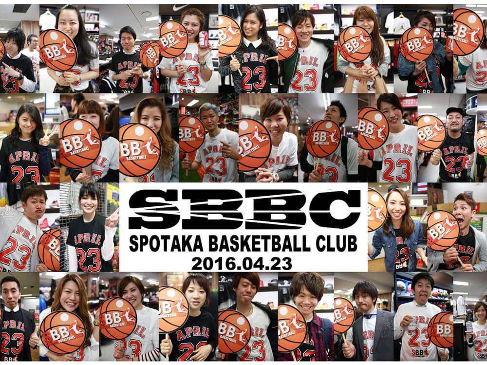 """""""BOOT UP""""スポタカも協賛しているバスケの祭典が遂にグランフロントに帰ってくる!"""