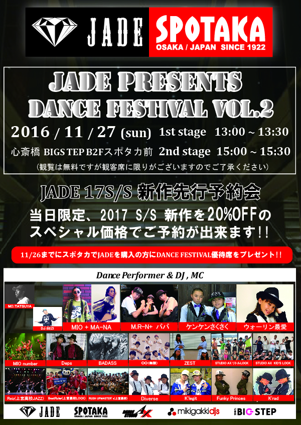 \   JADE&SPOTAKA DANCE EVENT    /