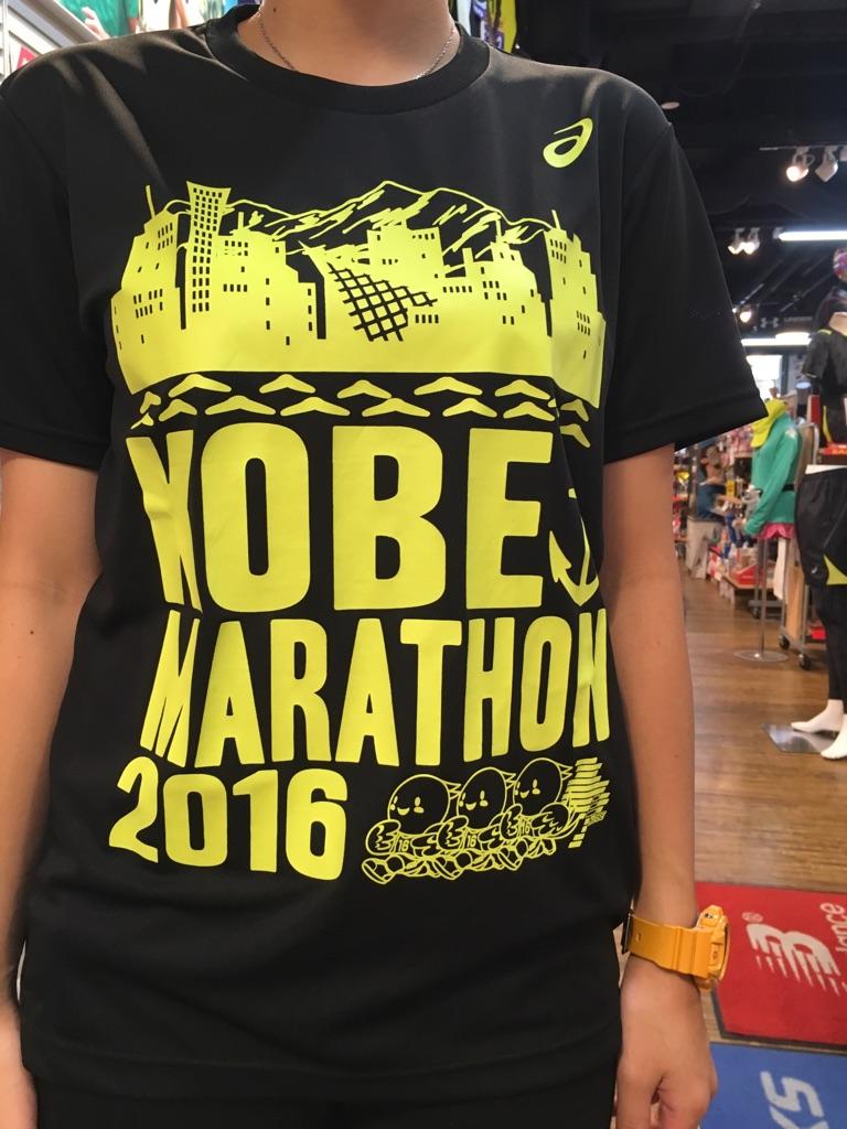 第6回 神戸マラソン限定Tシャツ 2016/10/20発売開始!