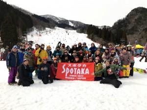 SPOTAKAバスツアーへ参加頂き誠にありがとうございました。