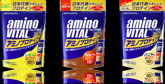 【イベント告知】 4/9(sun) 大好評!アミノバイタル試飲会開催します☆