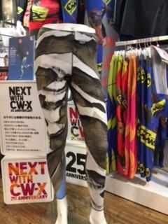 ワコールCW-X 25周年記念モデルの第3弾がついに登場!!      今までにないカラーでランニングシーンを彩ろう☆