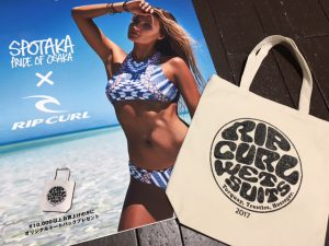 RIP CURL POP UP SHOP OPEN!!! 6/9~6/18迄 ※期間内RIP CURLの全商品10%OFF!