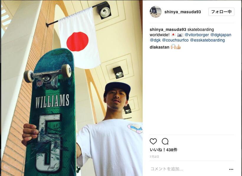 スポタカSHINYA MASUDA がes x DGKフッテージ獲得!