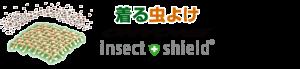 『オンヨネ防虫着フェス』イベント開催!