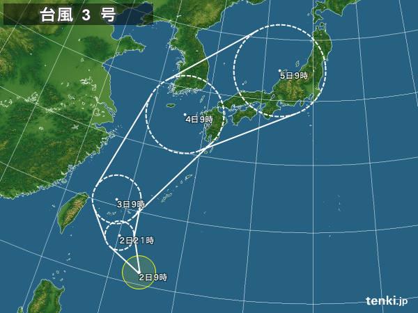 """「台風3号発生」イケテル""""SOFT SURF BOARD""""のご紹介!"""