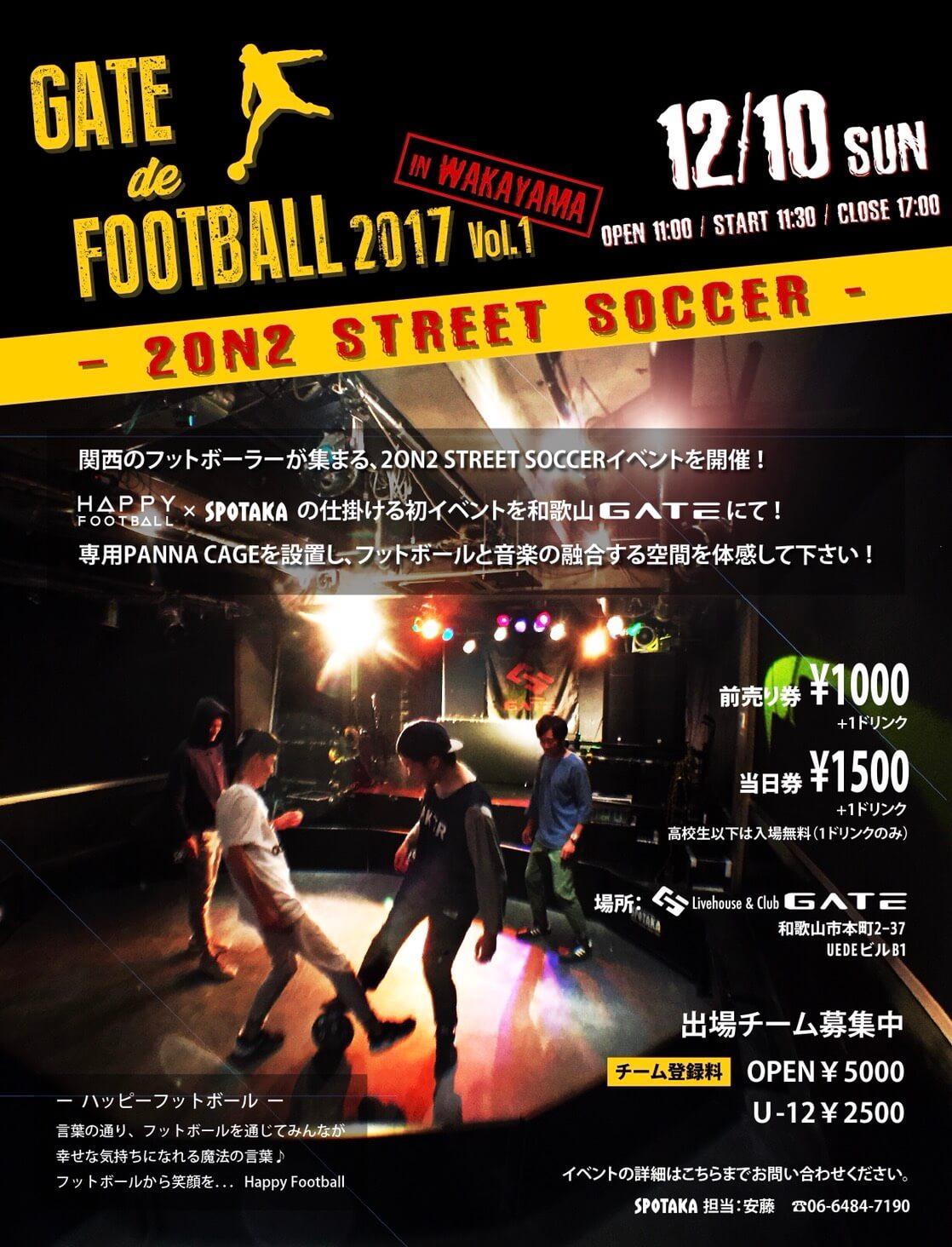 GATE de  FOOTBALL!!