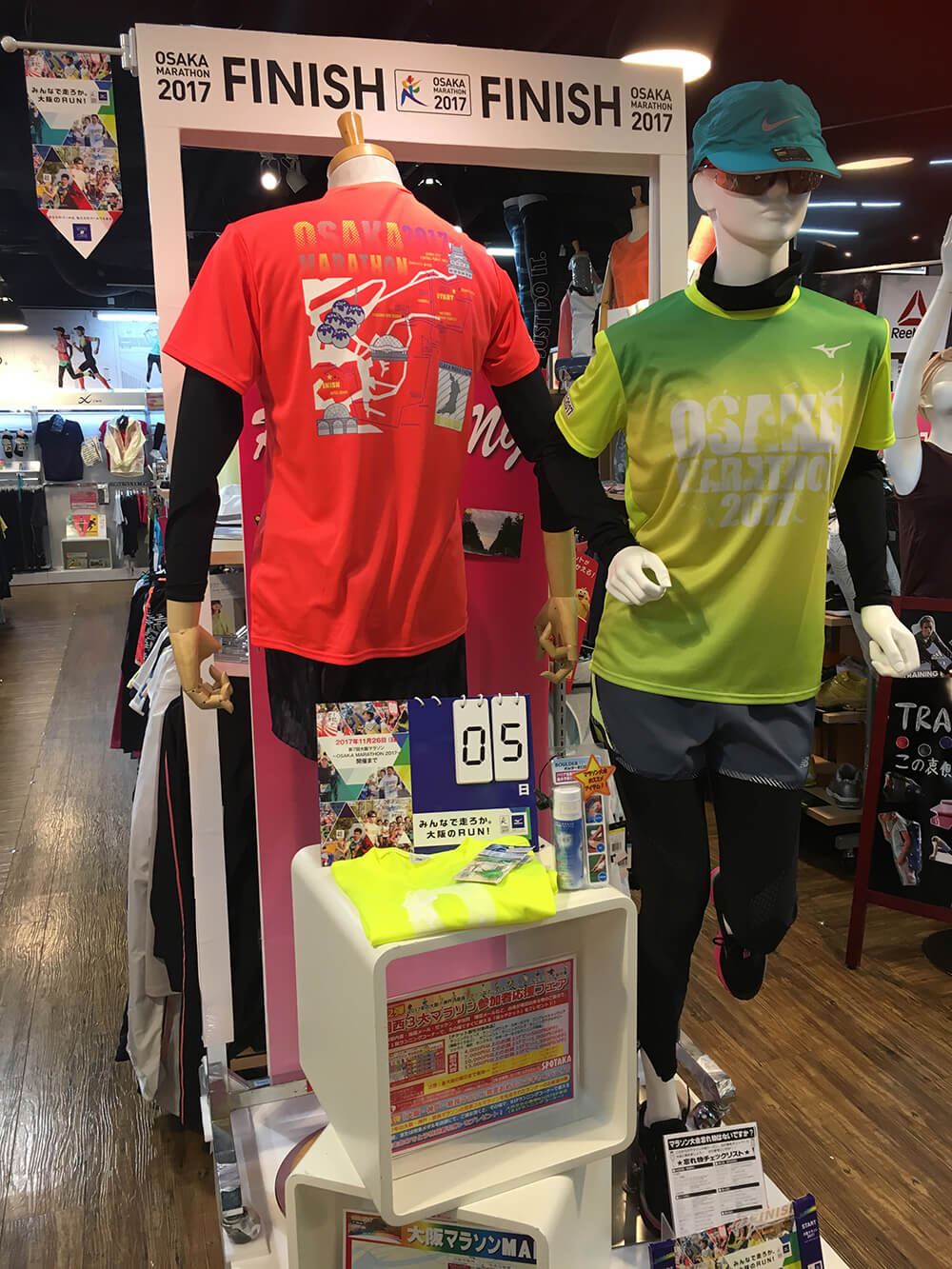 大阪マラソンまであとわずか!!大阪マラソン参加者応援キャンペーン開催中☆