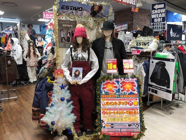 SKI&SNOW 冬祭開催中~!!!