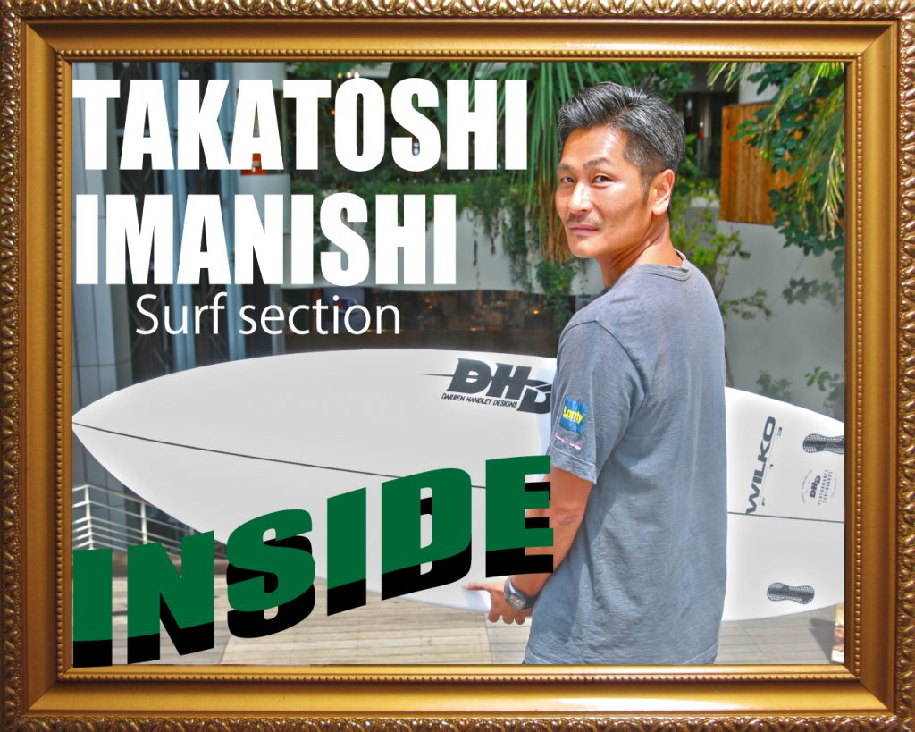 [INSIDE] 私達がスポタカクルーです。サーフィンセクション TAKATOSHI IMANISHI