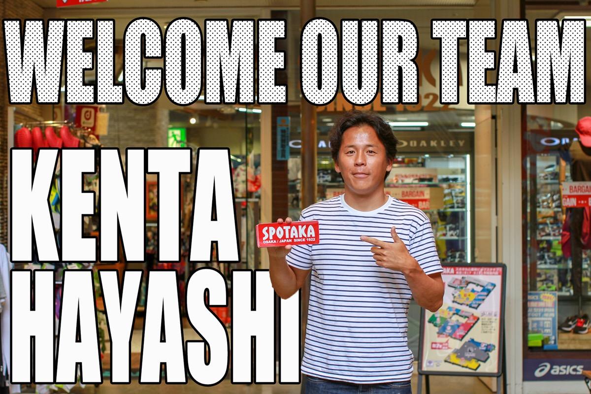 電撃ニュース!高知県出身バレルマスター林健太プロがスポタカスポンサードライダーに加わりました。