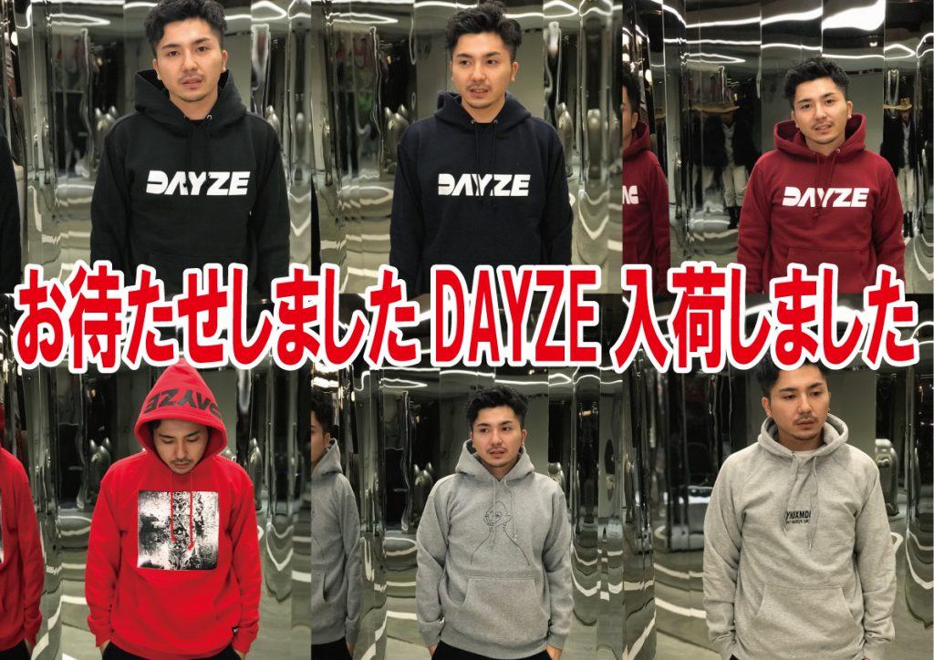 「DAYZE」最新HOODIEがスポタカに入荷しました!!!