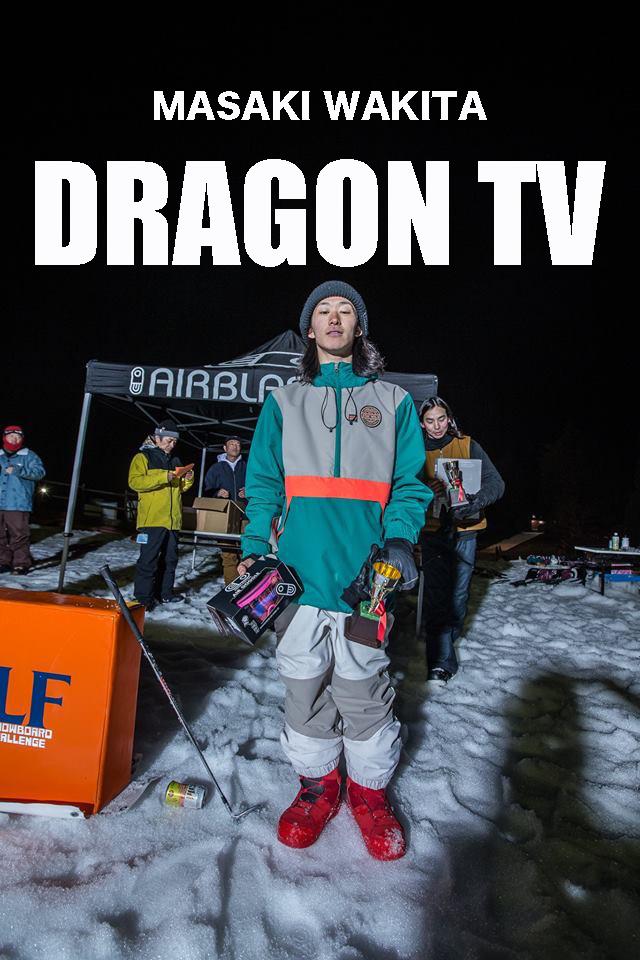 DRAGON TV に スポタカライダーMASKI WAKITAが出演しました