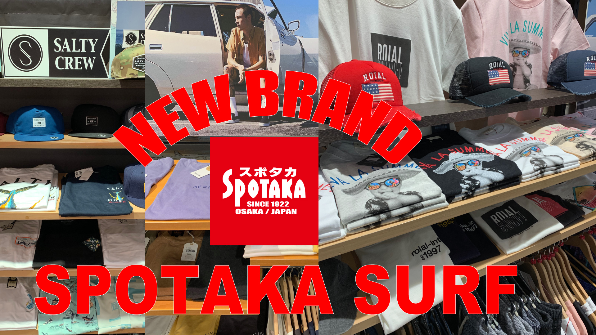SPOTAKA SURFコーナーに新ブランドが到着しました!