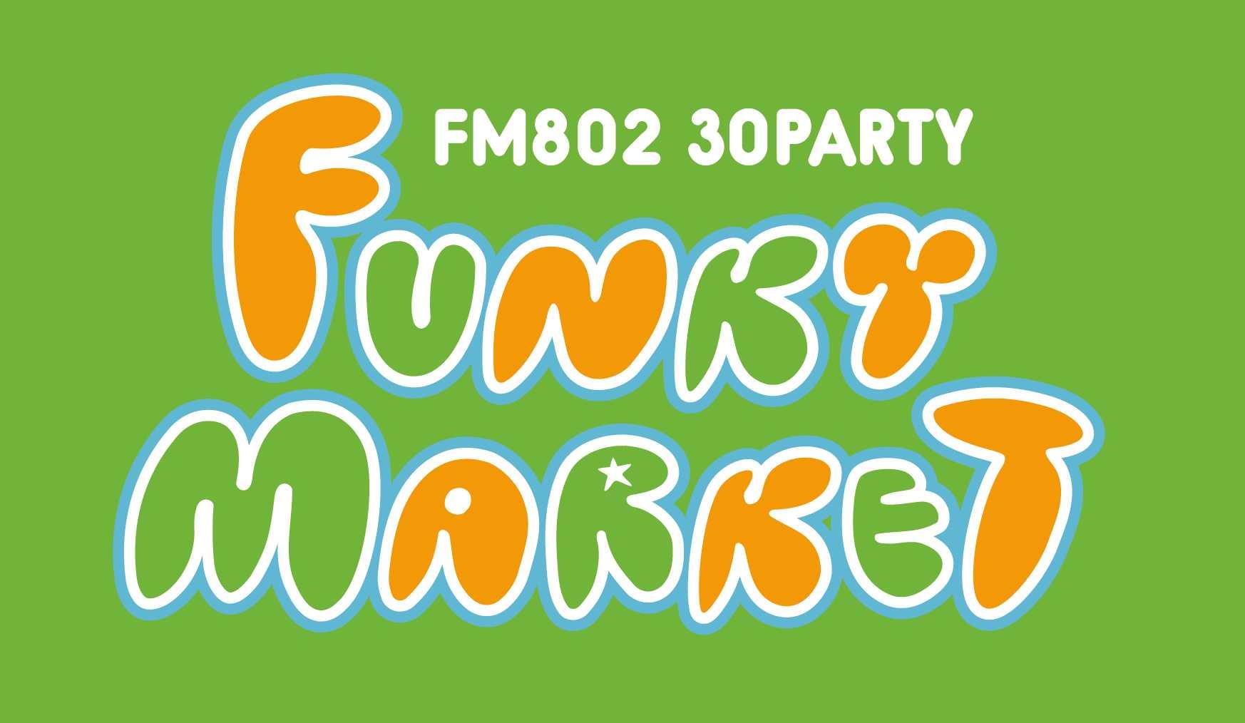 5月3日は万博記念公園へ!FM802 30PARTY FUNKY MARKET