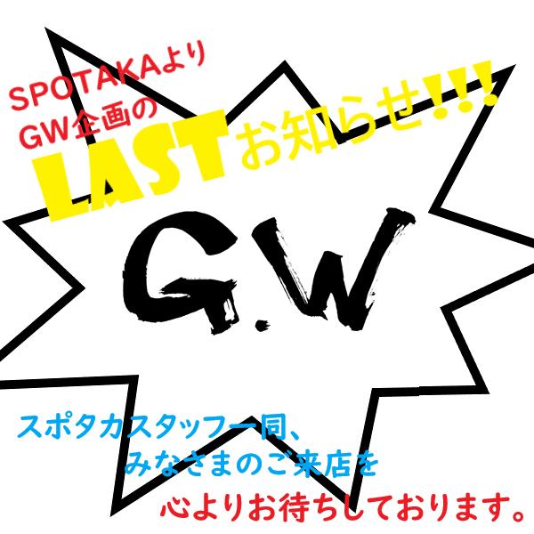 GW企画のお知らせ!GoPro x ランニング x SUPERFEET   スポタカランニング&ウォーキングクリニック