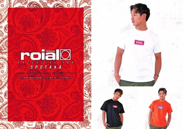 """GW企画のお知らせ!スポタカとサーフブランド""""roial""""の別注TシャツをGETしよう!"""