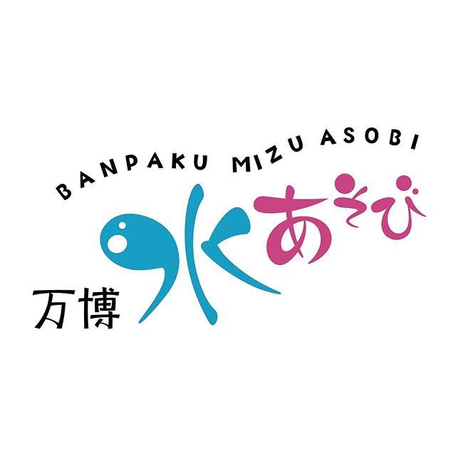 SPOTAKA出店!! ★万博 夏あそび2019★ 夏休みは万博集合~!!