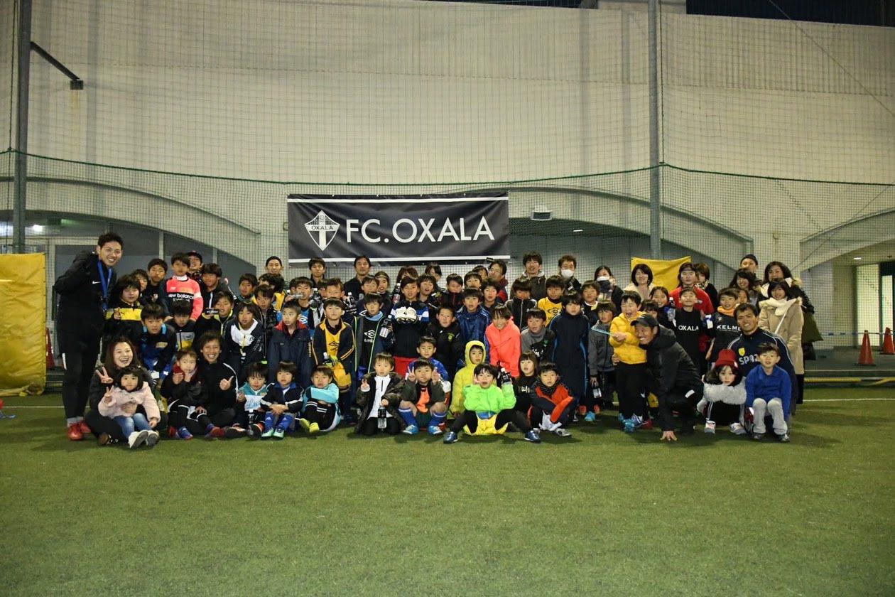 """毎週更新!スポタカがスポンサーを務めるサッカースクール""""OXALA"""" OXALA日記始めます!"""