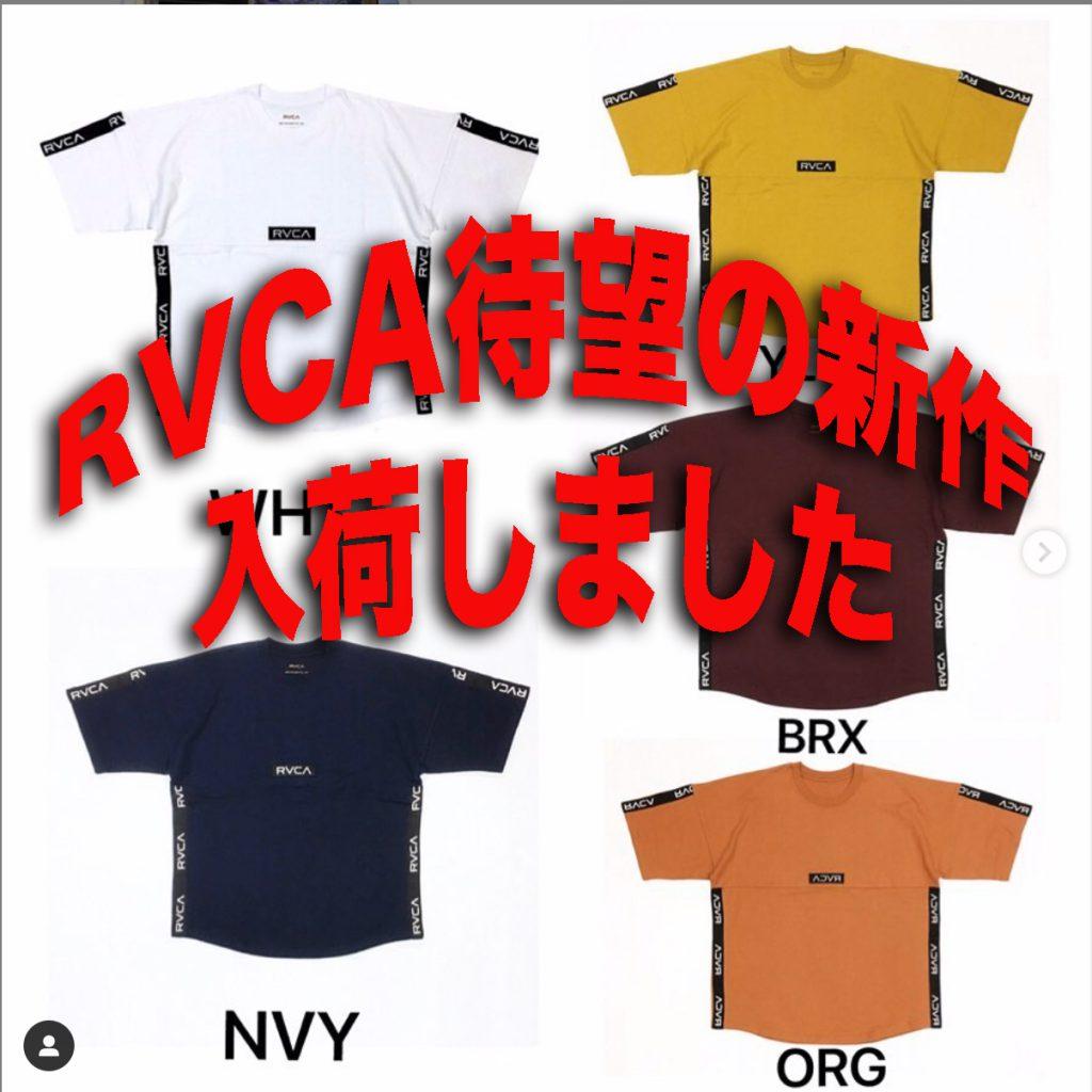 RVCA  ARCH RVCA TAPE Tシャツの販売開始!