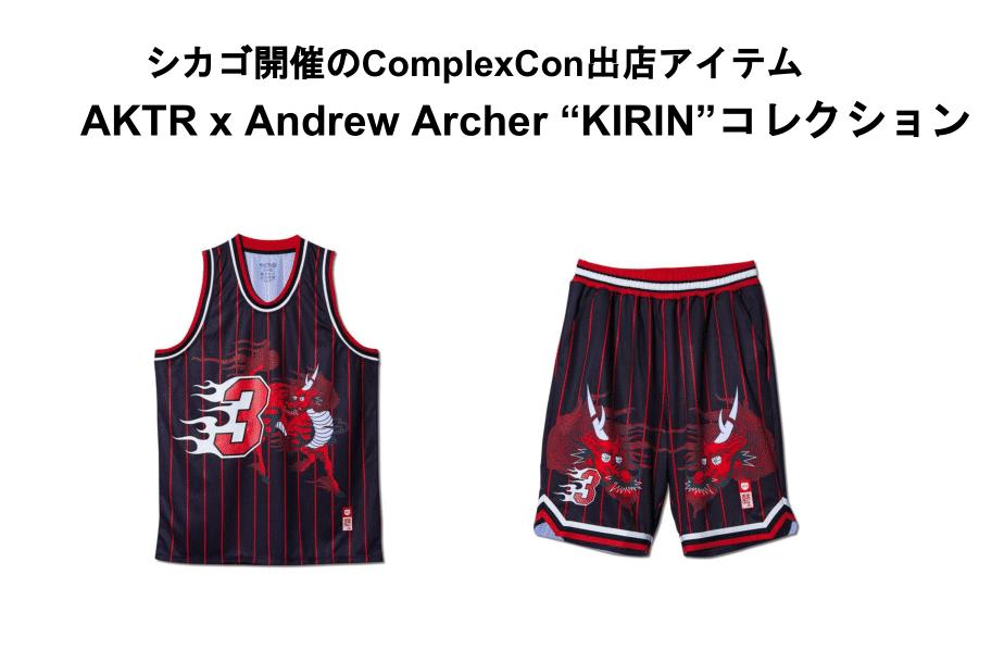 "【2019/09/22 ""AKTR x Andrew Archer ""KIRIN""コレクション展開"" 】プレスリリースを公開しました"