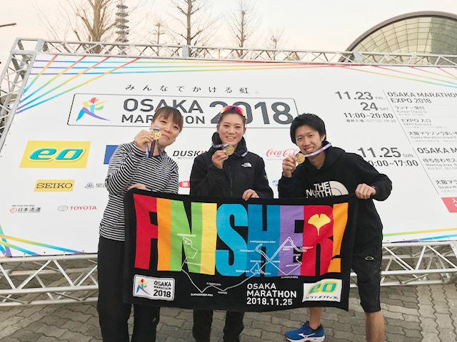 2019年大阪・神戸・奈良マラソン+α★参加者応援フェアを開催中!